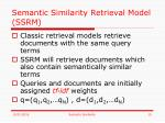 semantic similarity retrieval model ssrm