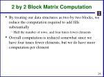 2 by 2 block matrix computation