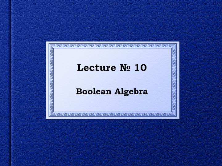 Lecture № 10