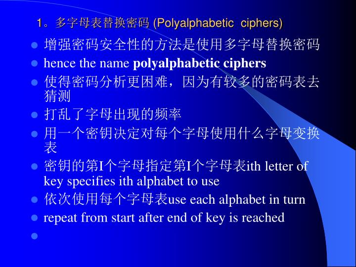 1 polyalphabetic ciphers