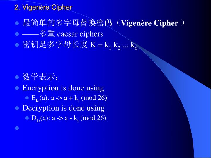 2 vigen re cipher
