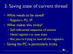 3 saving state of current thread
