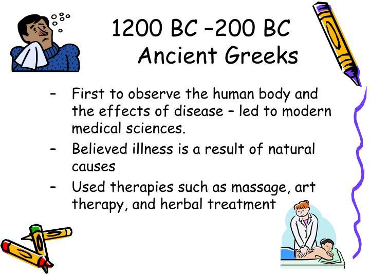 1200 BC –200 BC
