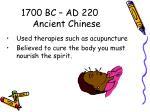 1700 bc ad 220 ancient chinese