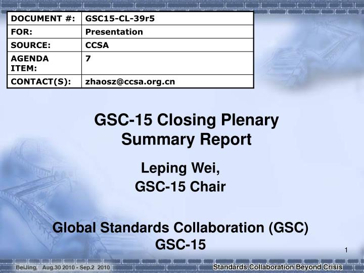 19th gsc forum summary report