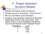 ii project selection numeric models7