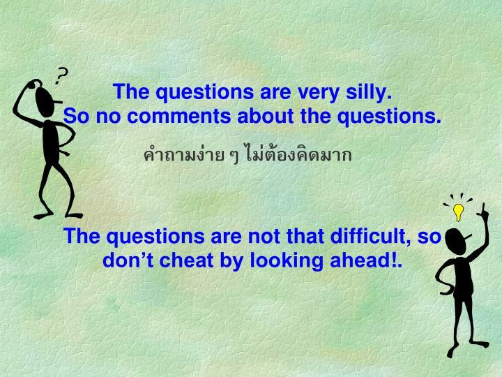 คำถามง่ายๆ ไม่ต้องคิดมาก