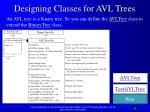 designing classes for avl trees