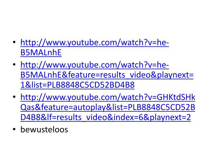 http://www.youtube.com/watch?v=he-B5MALnhE