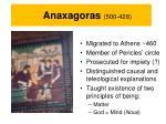 anaxagoras 500 428