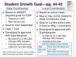 student growth goal pg 44 45