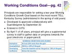 working conditions goal pg 42