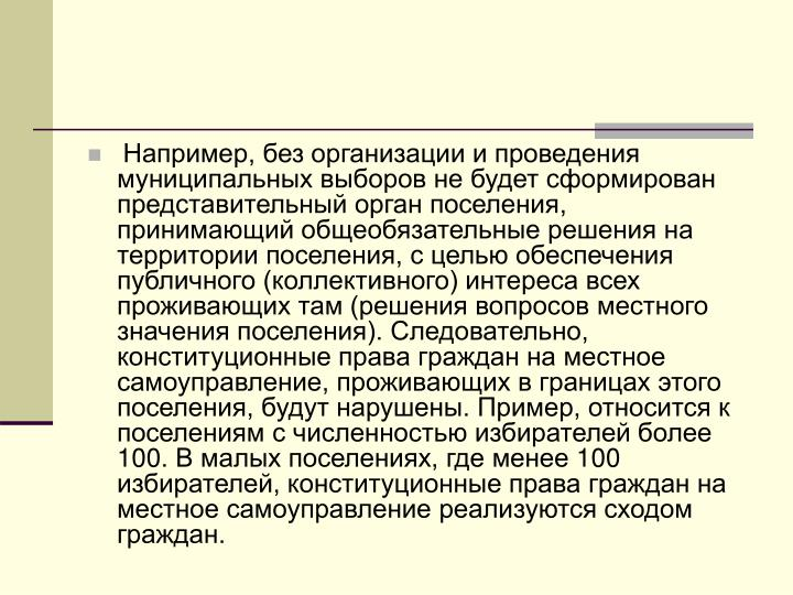 ,            ,      ,     ()     (    ). ,      ,     ,  . ,        100.   ,   100 ,         .