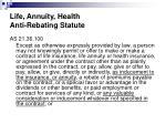 life annuity health anti rebating statute