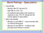 bond ratings speculative