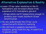 alternative explanation reality