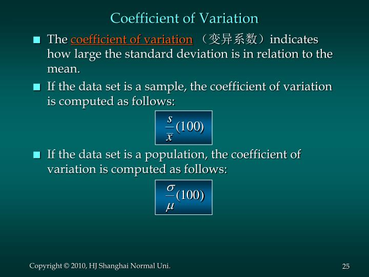 how to solve coefficient of variation
