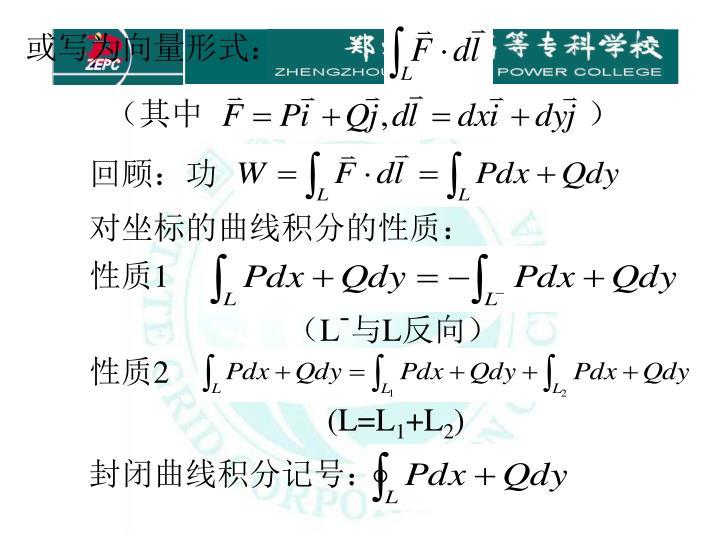 或写为向量形式: