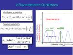 2 flavor neutrino oscillations