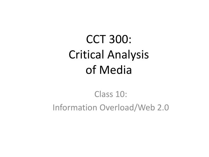 Cct 300 critical analysis of media