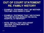 out of court statement re family history