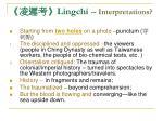 lingchi interpretations