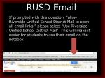 rusd email3
