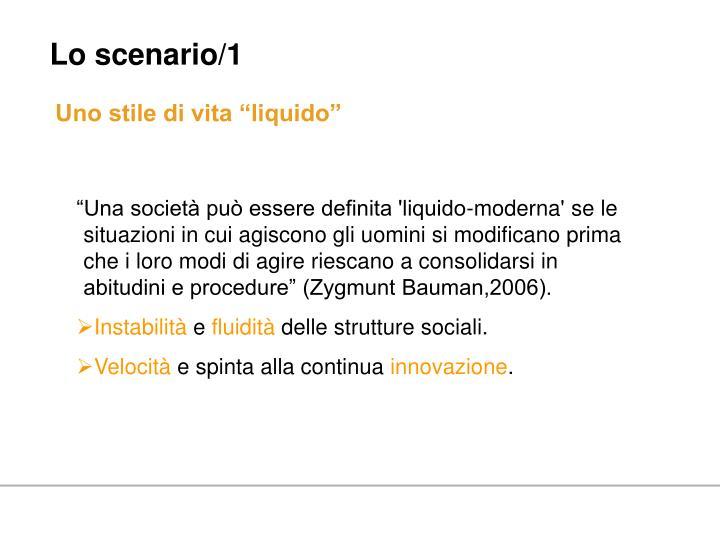 Lo scenario/1