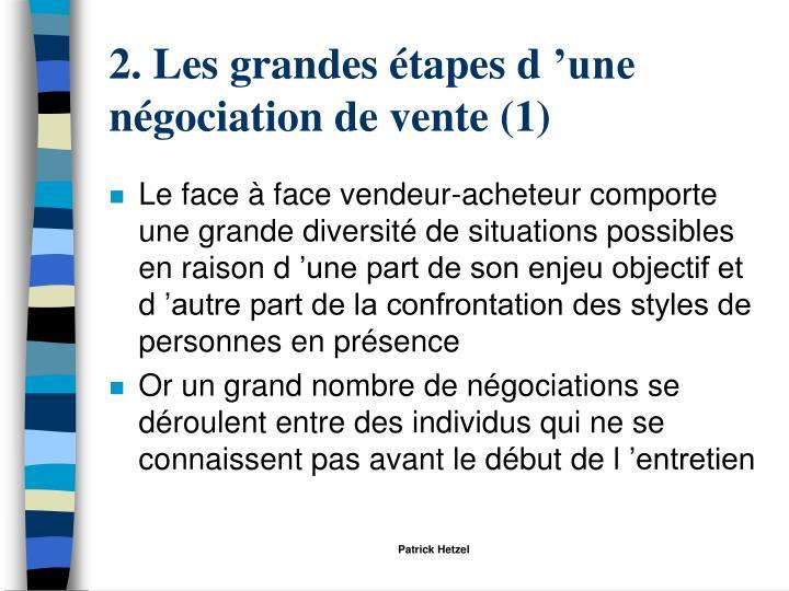 2. Les grandes étapes d'une négociation de vente (1)