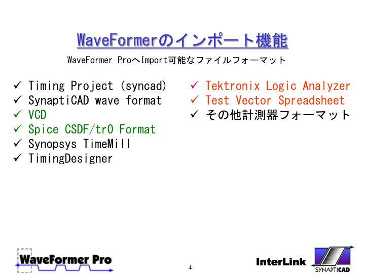 WaveFormer