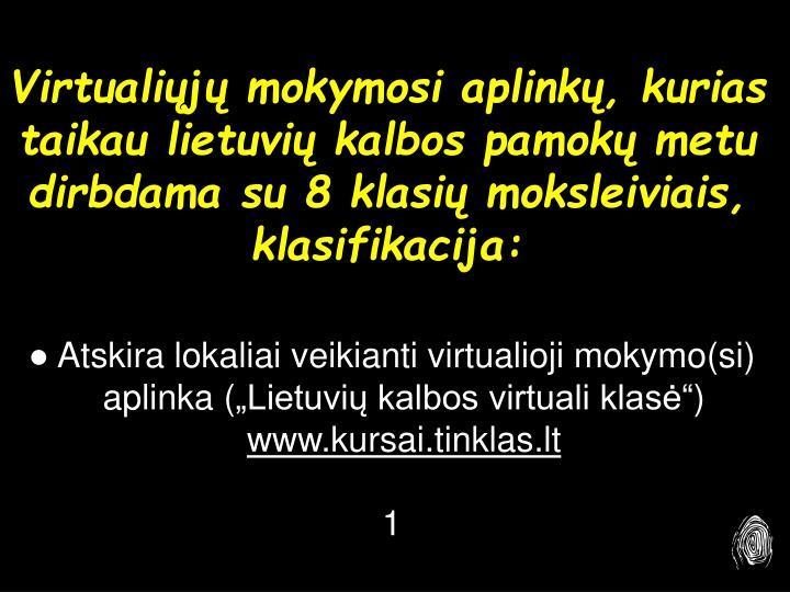 Virtualiųjų mokymosi aplinkų, kurias taikau lietuvių kalbos pamokų metu dirbdama su 8 klasių moksleiviais, klasifikacija: