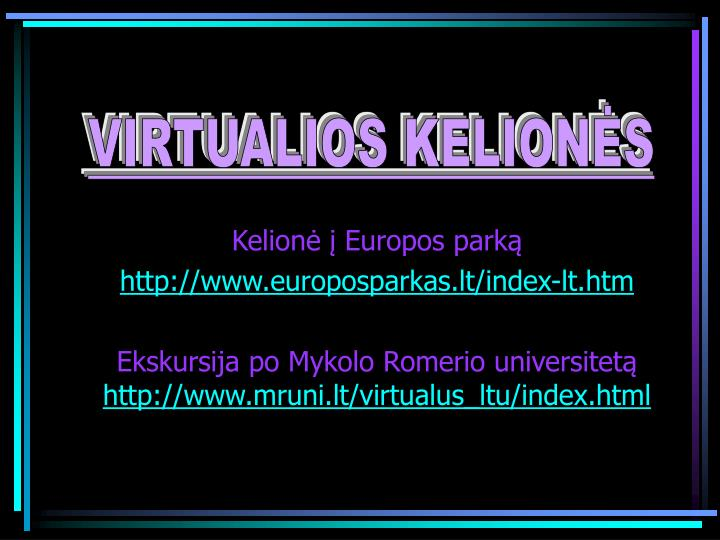VIRTUALIOS KELIONĖS