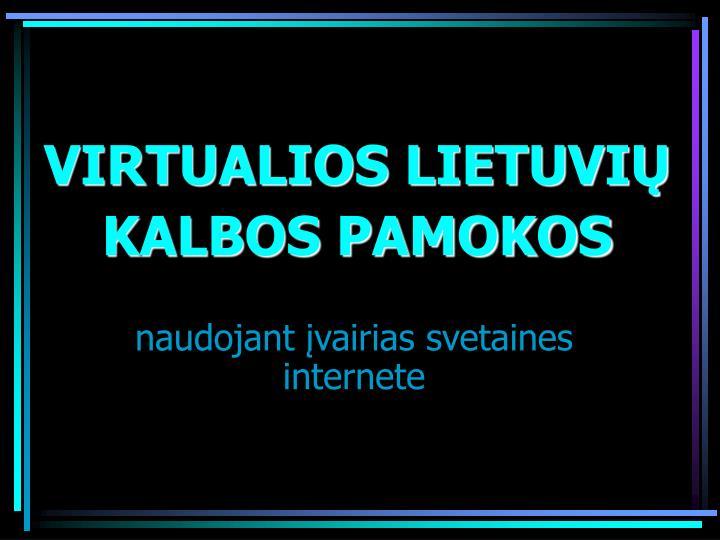 VIRTUALIOS LIETUVIŲ KALBOS PAMOKOS