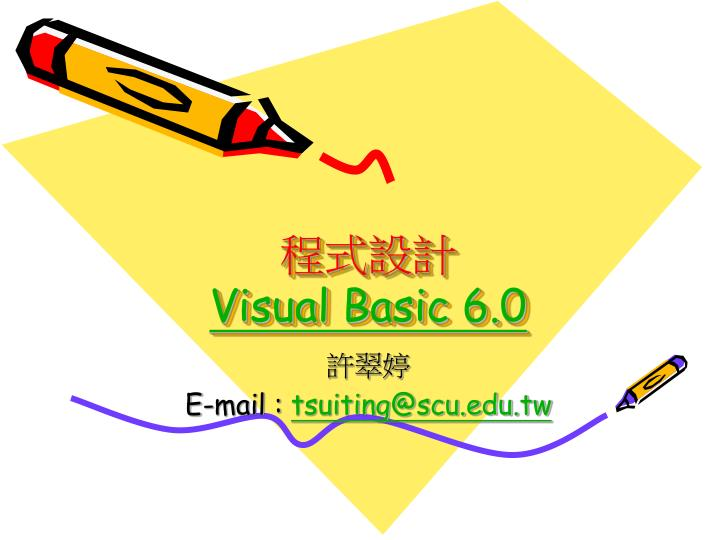 Visual basic 6 0