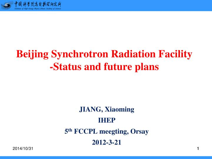 Beijing synchrotron radiation facility status and future plans
