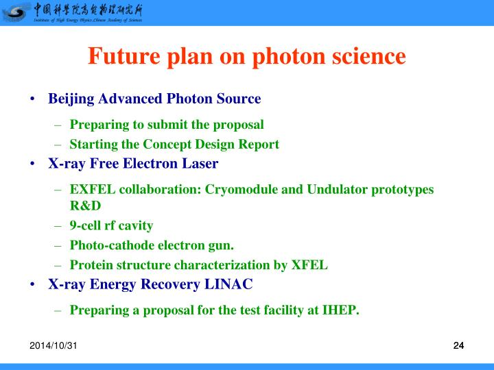 Future plan on photon science