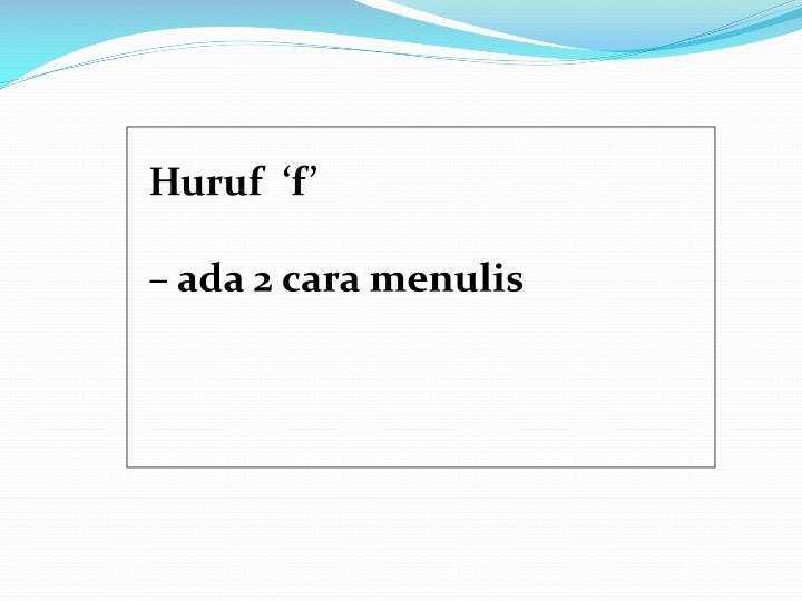 Huruf  'f'