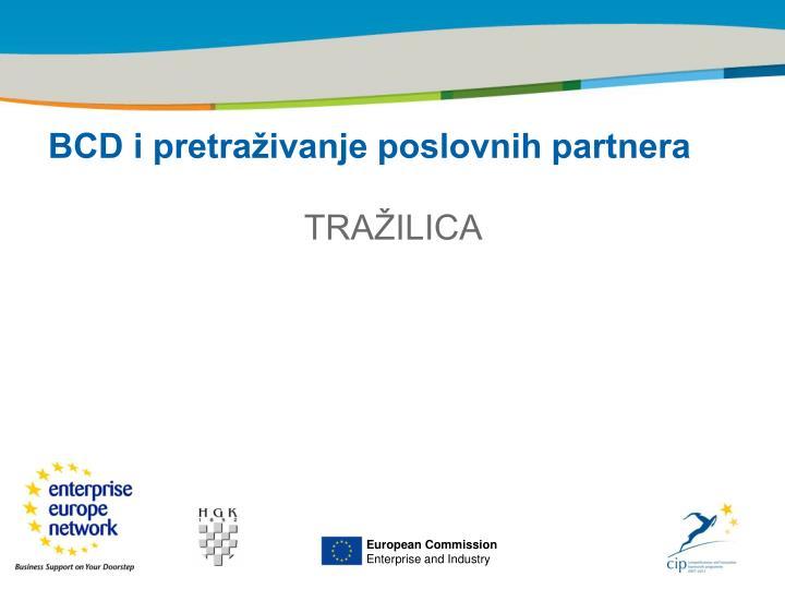 BCD i pretraživanje poslovnih partnera