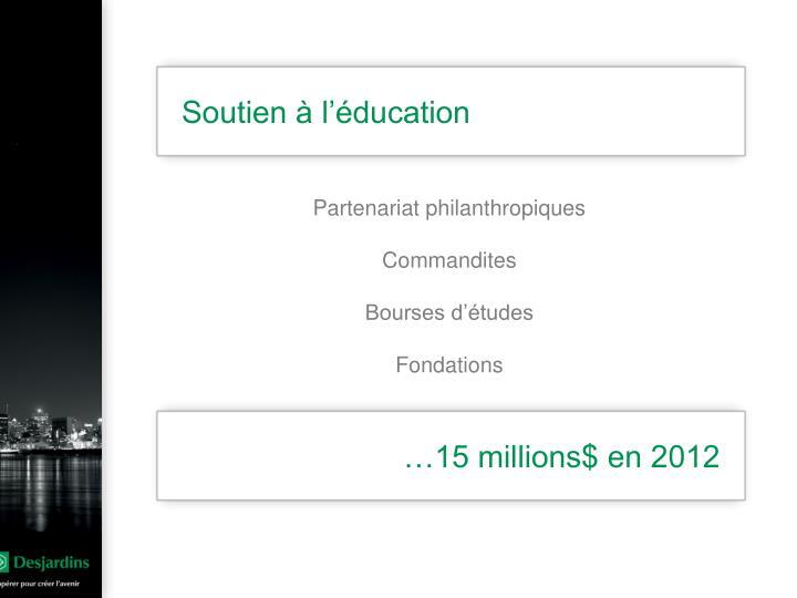 Soutien à l'éducation