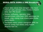 modul data siswa sms broadcast