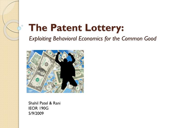 the patent lottery