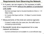 requirements from observing the network1