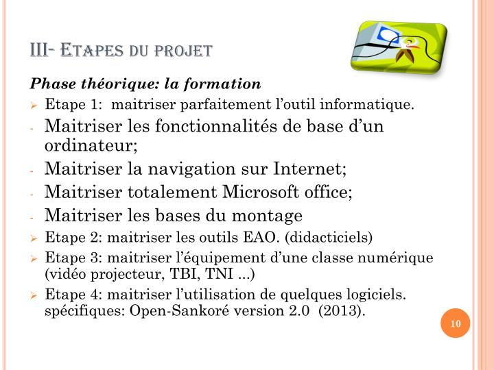 III- Etapes du projet