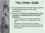 the other side1