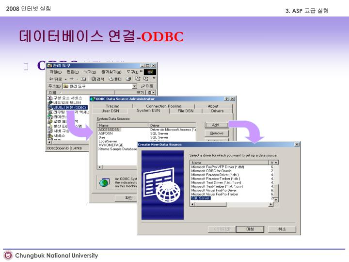 데이터베이스 연결