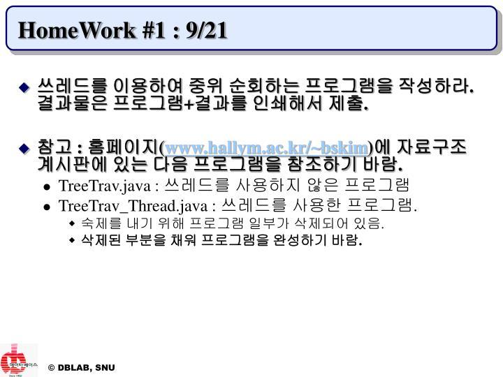 HomeWork #1 : 9/21