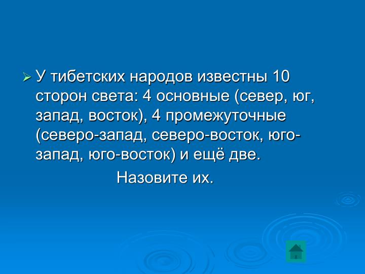10  : 4  (, , , ), 4  (-, -, -, -)   .