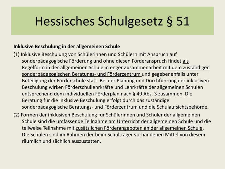 Hessisches Schulgesetz § 51