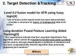 2 target detection tracking