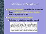 muslim literature